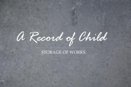 生活情報:子供の作品の残し方📷