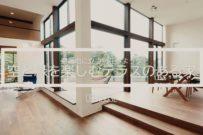 「避暑地に立つ別荘のような空と緑を楽しむテラスのある家」OB HOUSEムービー公開