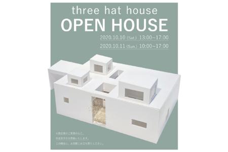 株式会社松本陽一設計事務所主催</br>オープンハウスのご案内