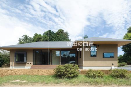「鉾田の曲家」OB HOUSEムービー公開